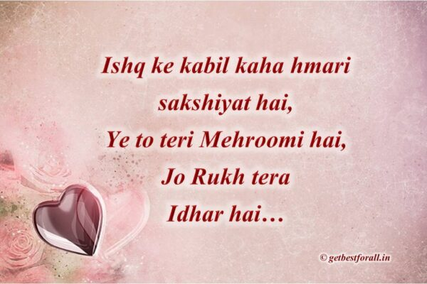 Best Love Quotes and Love Status in Hindi