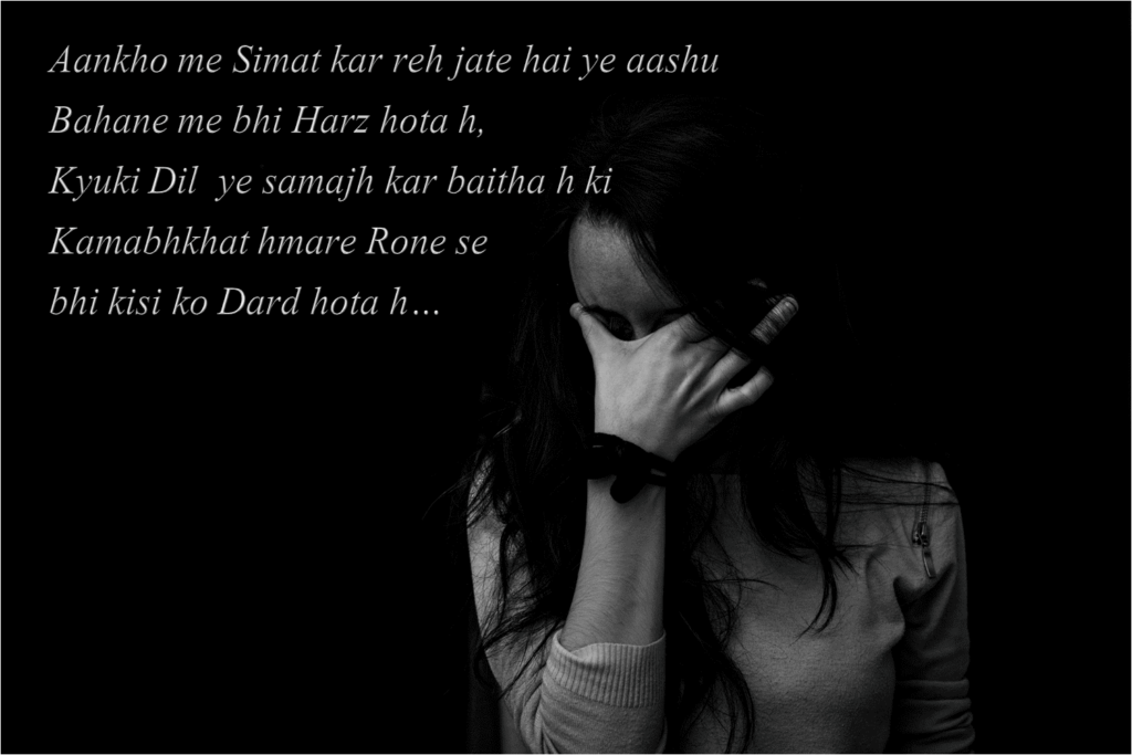 best sad quotes in hindi for girls