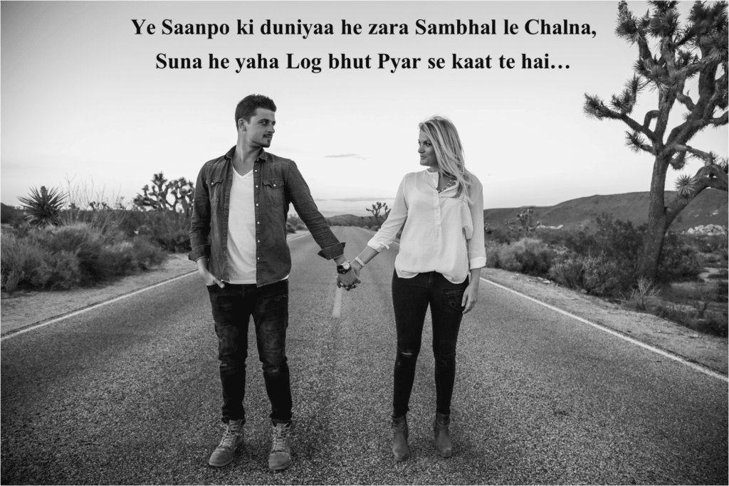 Best Breakup Quotes in Hindi